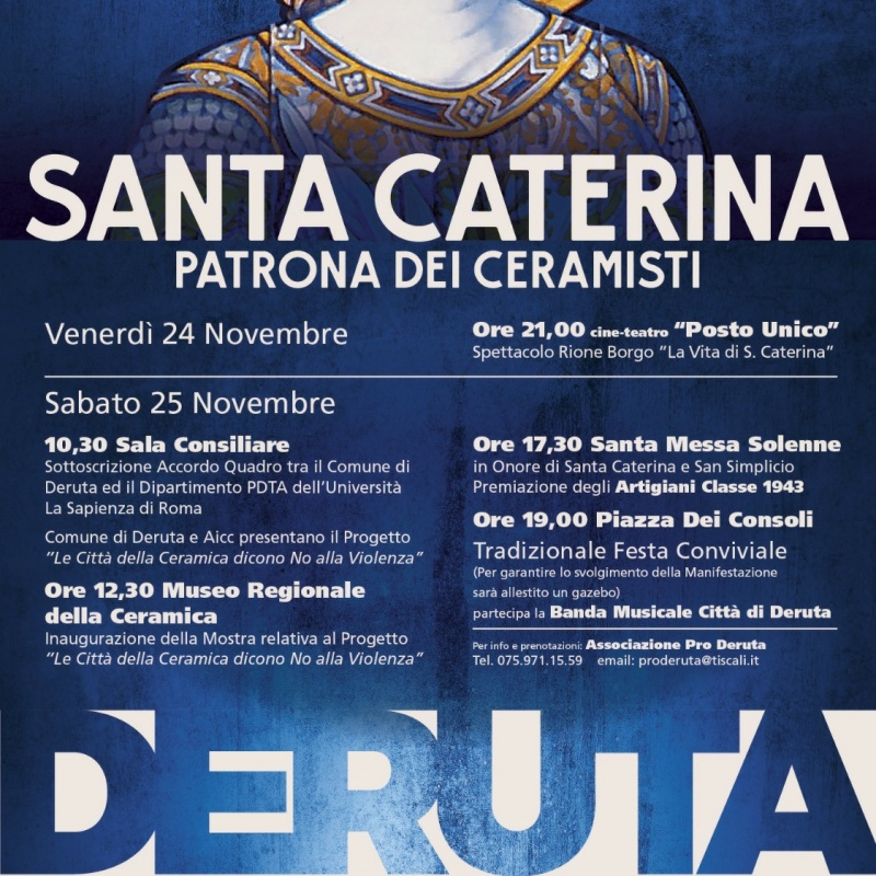 Santa Caterina - Museo della Ceramica di Deruta